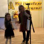 Иванина Сеференкина